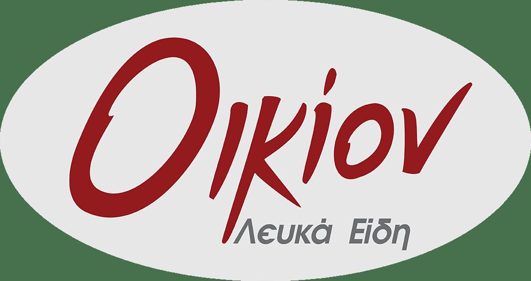 OIKION SHOP - Λευκά Είδη