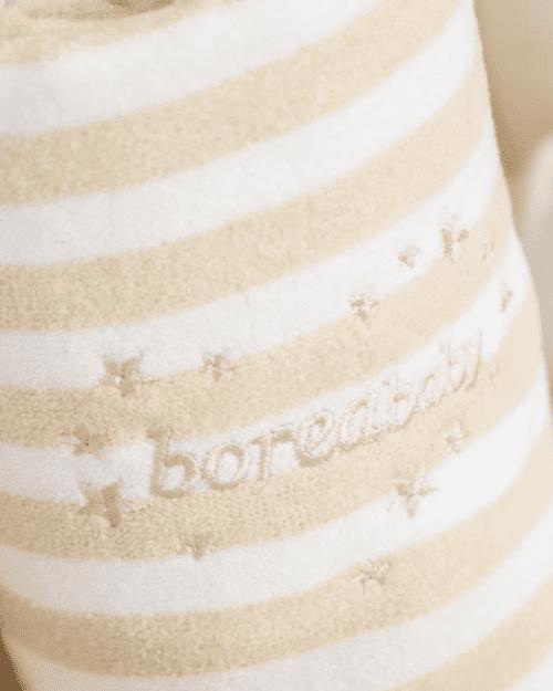 Πετσέτες Σετ 2 τεμαχίων Ριγέ Borea Baby